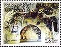 Stamps of Georgia, 2010-14.jpg