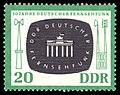 Stamps of Germany (DDR) 1962, MiNr 0923.jpg