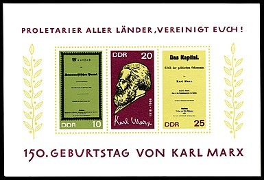 Stamps of Germany (DDR) 1968, MiNr Block 027.jpg