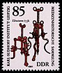 Stamps of Germany (DDR) 1981, MiNr 2645.jpg