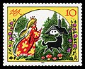 Stamps of Germany (DDR) 1984, MiNr 2915.jpg