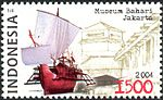 Stamps of Indonesia, 053-04.jpg