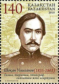 200px-Stamps_of_Kazakhstan%2C_2010-17.jp