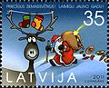 Stamps of Latvia, 2011-27.jpg