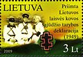 Stamps of Lithuania, 2009-20.jpg