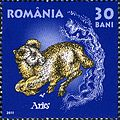 Stamps of Romania, 2011-36.jpg