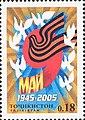 Stamps of Tajikistan, 015-05.jpg