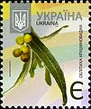Stamps of Ukraine, 2013-54.jpg