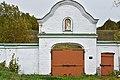StarayaLadoga UspenskyMon EastGate 002 4887.jpg