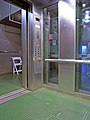 Statue of Liberty's Pedestal before 2012 Renovation - Elevator from the interior 01.jpg