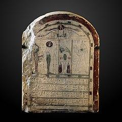 Stele of Samaa-E 13071