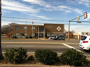 Stewart County, Tennessee courthouse, Dec 2012.jpg