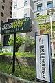 Subway and Jhong Jheng Sports Center light boxes 20190811.jpg