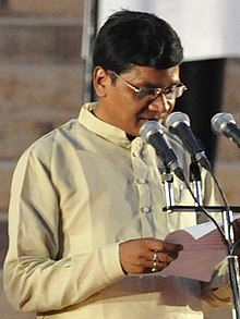Sudarshan Bhagat oath as Minister.jpg
