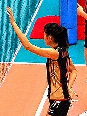 Sugiyama Sachiko, Japanese volleyball player.jpg