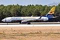 SunExpress Deutschland (El Gouna Shuttle livery), D-АSXP, Boeing 737-8HX (49560895263).jpg