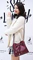 Suzy at a fan meeting for Bean Pole, 7 December 2014 06.jpg
