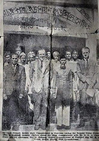 Noakhali District - Mr. Syed Nur Alam Chowdhury with British high commissioner at Rajganj Union Council.