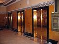 TP Station Elevators.jpg