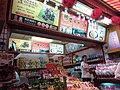 TW 台灣 Taiwan 新北市 New Taipei 瑞芳區 Ruifang District 九份老街 Jiufen Old Street August 2019 SSG 28.jpg