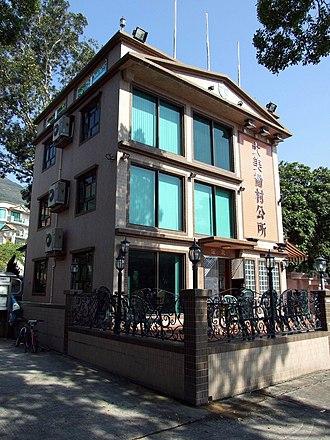 Tai Mei Tuk - Image: Tai Mei Tuk Rural Com Office