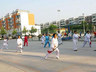 Binzhou - Image: Taiji