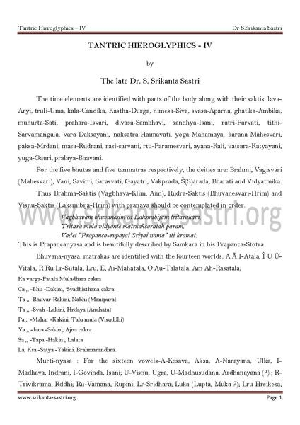 File:Tantric Hieroglyphics-IV by Dr S.Srikanta Sastri (www.srikanta-sastri.org).pdf