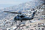 Task Force Falcon UH-60 Black Hawk helicopters transport personnel in eastern Afghanistan 130904-A-SM524-571.jpg
