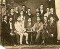 Teachers in the Samokov Eparchy in 1873.jpg