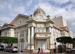 Teatro Yagüez - Mayagüez Puerto Rico.jpg
