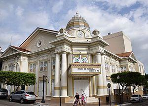 Teatro Yagüez - Teatro Yagüez in 2014