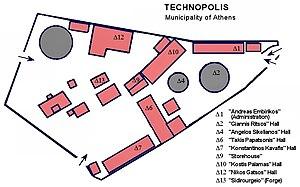 Technopolis (Gazi) - Image: Technopolis Athens