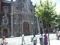 Templo de San Felipe Neri El Nuevo 01.JPG