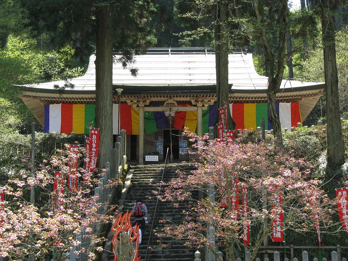 転法輪寺 (御所市) - Wikipedia