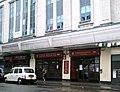 Tess Riley's, Great Charlotte Street.jpg