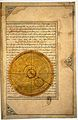 Text and astrolabe from the book of the birth of Iskandar Wellcome L0021784.jpg