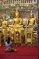 Thailand 2015 (20816820966).jpg