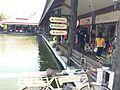 Thap Tai, Hua Hin District, Prachuap Khiri Khan 77110, Thailand - panoramio (11).jpg