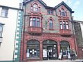 The Arches (Old Post Office), Rhayader 03.JPG