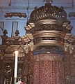 The Ark of the synagogue2.jpg