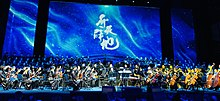 The Birth of Skies and Earth Orchestral Work Premiere 1.jpg