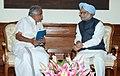 The Chief Minister of Kerala, Shri Oommen Chandy meeting the Prime Minister, Dr. Manmohan Singh, in New Delhi on August 09, 2013.jpg