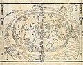 The City of Wuwei in 1803.jpg