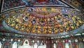 The Colorful Mosque of Tetovo , Шарена џамија Тетово 21.jpg