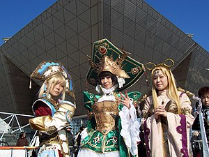 Comiket - Image: The Cosplayers of Comiket 69