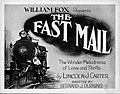 The Fast Mail (1922) lobby card.jpg