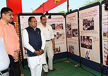 The MP, Palghar, Shri Chintaman Vanga visiting the DAVP exhibition at the inauguration of the Public Information Campaign, at Palghar, Maharashtra on December 20, 2015.jpg