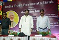 The Minister of State, Heavy Industries and Public Enterprises Shri Babul Supriyo at the launch of the India Post Payments Bank (IPPB), at Asansol, West Bengal on September 01, 2018.JPG