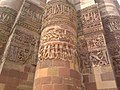 The Qutub Minar.jpg