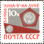 The Soviet Union 1966 CPA 3316 stamp (Arms of USSR and Pennant Sent to Moon by Luna 9).png